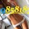 callgirls557