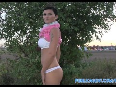 PublicAgent HD Reality TV audition means getting fucked in the bushes