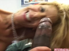 Hot Wife Rio says