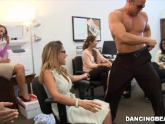 CFNM Office Party Cock Blowout with Big Dick Male Strippers (db9442)