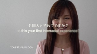 Shizuku's First Interracial Sex with White Guy - Covert Japan  white man wmaf japanese covertjapancom asian wmaf white pov young japanese interracial japan shaved tight cute covert japan white guy