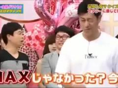 Best Japanese TV Show