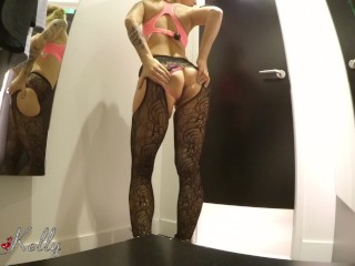 Playing in the fitting room with my wet pussy