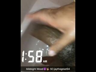 ShowerWood